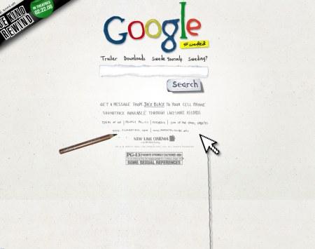 Be Kind Rewind: Google Design