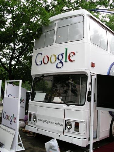 Google Bus - Koreanischer Bus der Googler