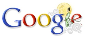Moon Festival Google Doodle