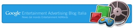 Google Entertainment Advertising Blog