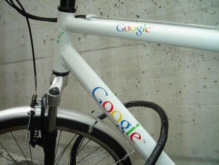 Google Bike im Trendweiss vom iPod