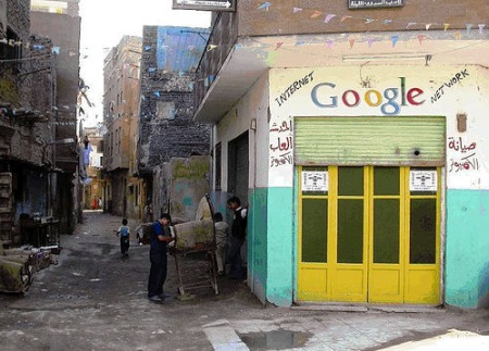 Google Internet Cafe in Kairo, Ägypten