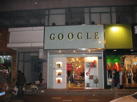 Google Mode Fashion in Hangzhou, China