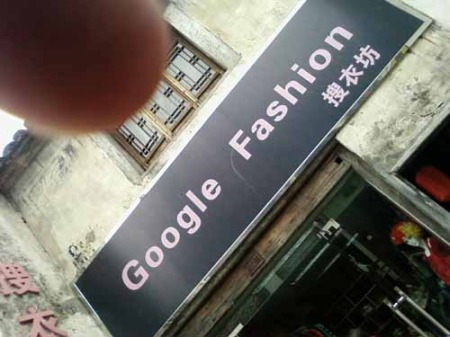 Google Mode Fashion in Shaoxing, China
