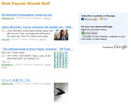 Google Shared Stuff