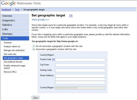 Eingabeformular wenn man seine Webseite geografisch festlegen möchte