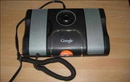 Google Phone - Realität oder Fantasie?
