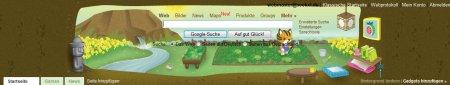 iGoogle Theme Aja Tiger