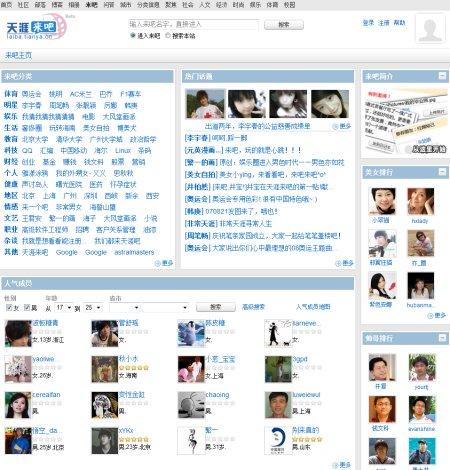 Social Network Laiba