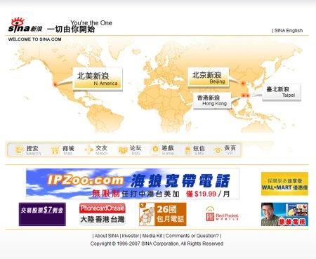 Sina.com
