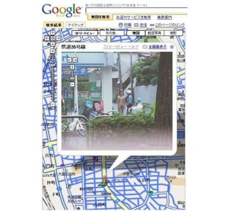 Google Street View zeigt auch in Japan gerne viel Haut