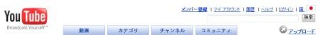 Videoportal Youtube Japan